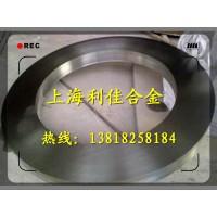 Nickel201高温合金带材
