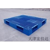天津宏佳达仓储物流运输包装制品塑料托盘的生产销售