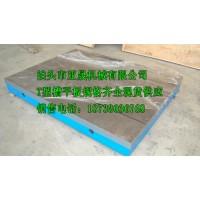 重庆T型槽平板厂家直销国际标准