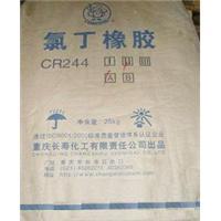 供应氯丁橡胶 CR2442 长寿化工