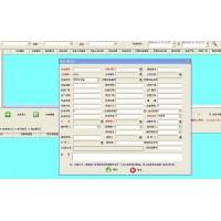 设备信息管理软件、设备管理系统-商行天下软件