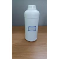 高纯纳米氧化镁分散液