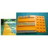 黄冈市橡胶塑胶材质盲道砖  条形圆点盲道砖有卖吗