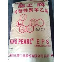供应龙*EPS可发性聚苯乙烯