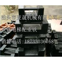 供应配重铁配重块精密度高设计合理