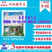 肉羊快速催肥专用饲料添加剂