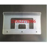 南京看板夹、标签夹-磁性材料卡
