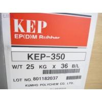 供应三元乙丙胶 韩国锦湖 KEP350