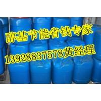 安全*节能生物醇油助燃剂、甲醇无色无味环保油添加剂