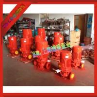 消防泵,CCC认证消防泵,单级消防泵,管道消防泵,喷淋消防泵