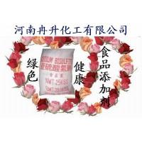 公司推荐促销产品 亚硫酸氢钠 质优价廉