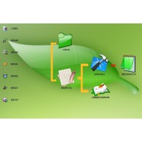 商行天下模具维护保养管理软件 9.9