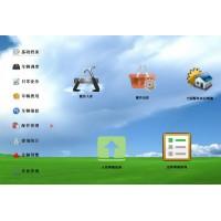 商行天下车辆管理系统*版 8.8