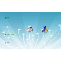 商行天下水费收费管理软件 9.9