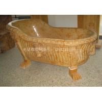 大理石浴盆 大理石浴盆的价格 图片