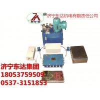 ZKC127型矿用司控道岔装置型号 司控道岔装置厂家