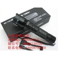 1101型防身手电筒厂家 1101防身手电筒