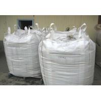 陕西吨袋、陕西吨包、陕西集装袋