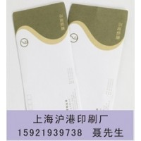 宝山区信封印刷,*率,上海沪港印刷报价