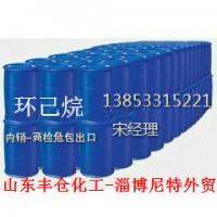 山东生产环己烷 专业销售环己烷