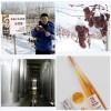 幸福小农冰葡萄酒