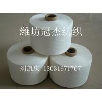 涤棉合股纱环锭纺T65/C35混纺纱21支32支
