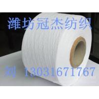 环锭纺TC65/35涤棉合股纱21支32支