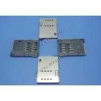 HYC25-SIM10-190 SIM PUSH 8+2