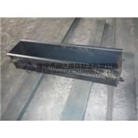 批发U型槽钢模具定做U型槽钢模具