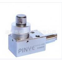 小型雕刻机/玉雕机自动对刀仪PINYE榀烨PYZ-45A