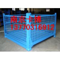 堆垛托盘料箱,零件盒--南京卡博仓储13770316912
