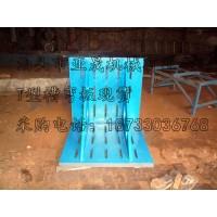 河北供应直角弯板铸铁弯板高品质*率高精度