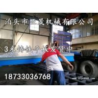 北京装配平台价格合理质量*