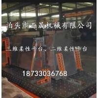 上海测量平台检测平台高品质*率*率
