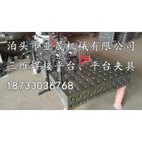 天津供应检验平台试验平台质量保证信誉可靠