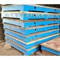 南京生产铸铁平板精度稳定耐磨性能好