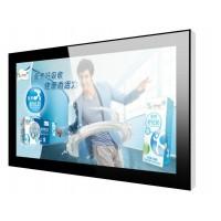 供应临沂,聊城,枣庄,济南GH47寸展示网络版苹果广告机