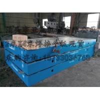 河北供应机床工作台坚固耐用品质优良