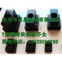 北京供应配重铁配重块精度稳定耐磨性能好