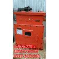 DXBL1536/127J矿用隔爆型锂离子蓄电池电源现货