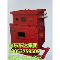 DXBL2880/127J矿用隔爆型锂离子蓄电池电源现货特价
