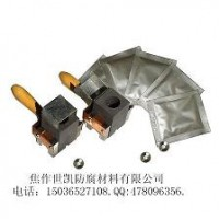 供应阴极保护铝热焊剂.焊模价格.镁合金牺牲阳极.镁阳极价格