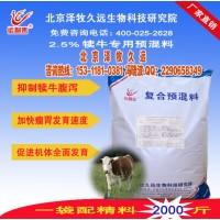 犊牛阶段断奶小牛专用开口料