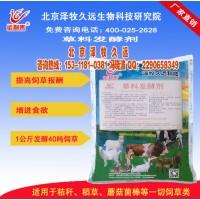 青贮1吨秸秆仅需要5元成本的产品-草料发酵剂