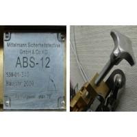 ABS-12手动控制器