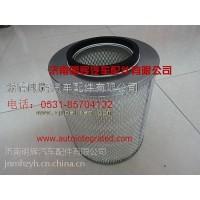 重汽豪沃轻卡配件K2327空气滤清器