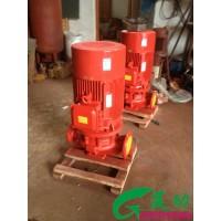 单级消防泵,立式单级消防泵。单级单吸消防泵