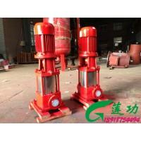 多级消防泵,立式多级消防泵,多级单吸消防泵