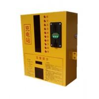 电动车停车场上海 投币刷卡式 小区电动车充电站