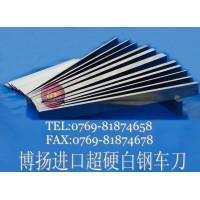 高耐温白钢刀条,SKH-9白钢刀硬度,高韧性加硬白钢刀板